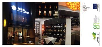 Loios no Carlos Portuguese Restaurant na China